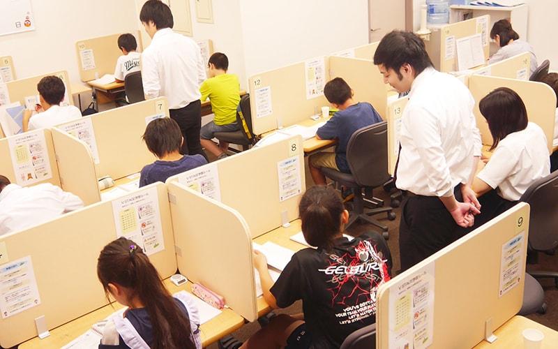 中学生・高校生限定の定期テスト対策