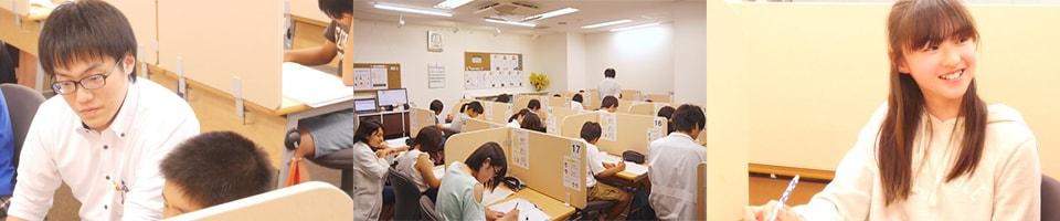 塾内の様子 授業風景02