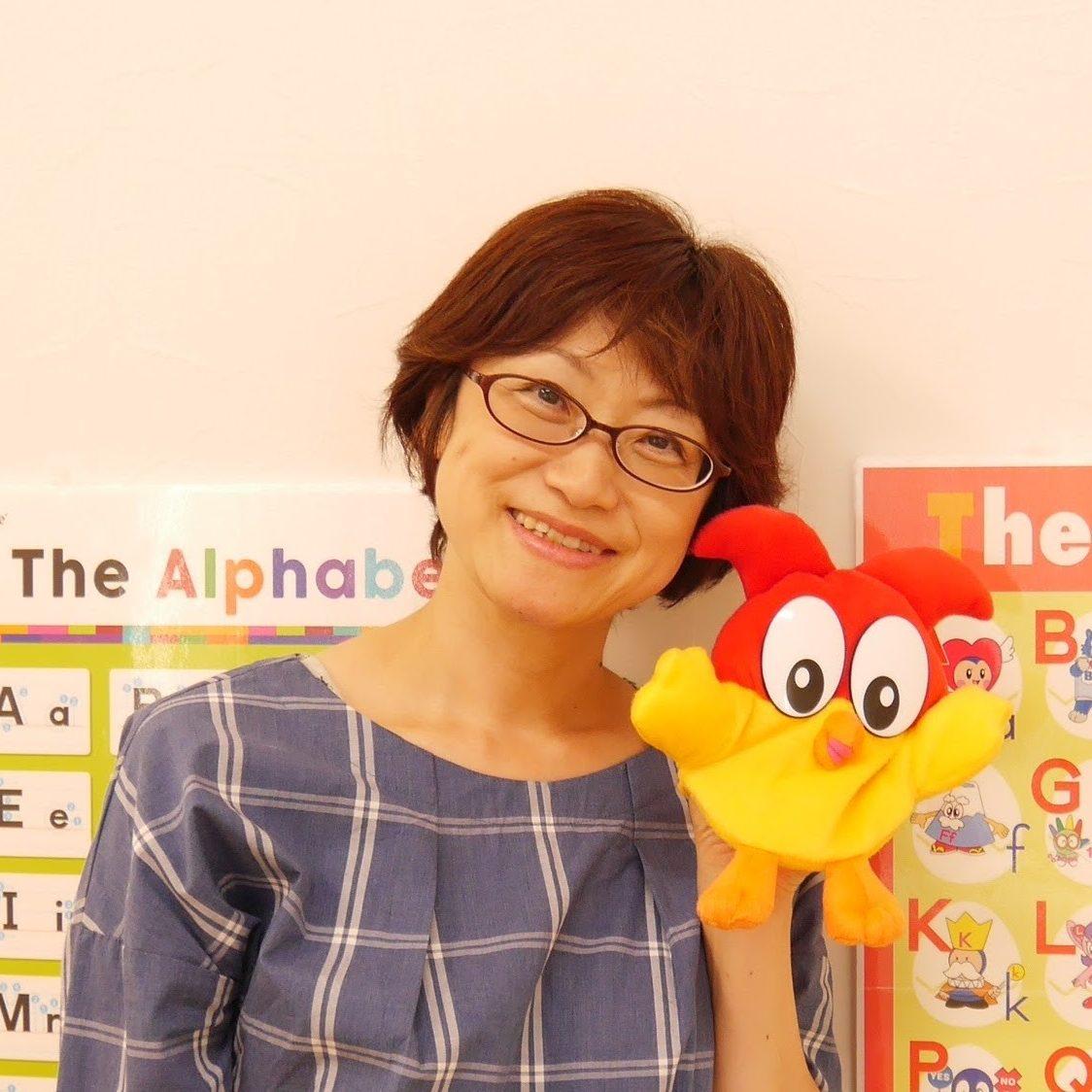 主任講師 横山美由紀
